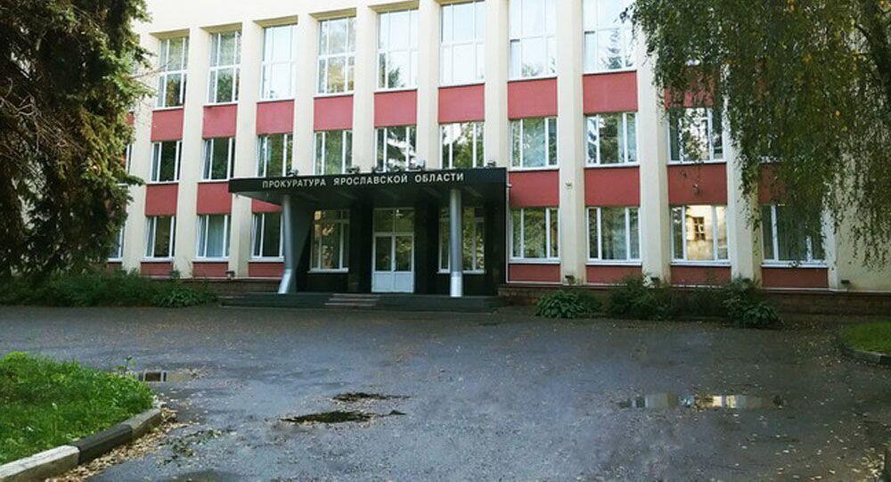 Prokuratura obwodu jarosławskiego