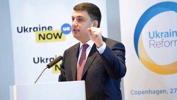Ukraiński premier Wołodymyr Hrojsman - Sputnik Polska
