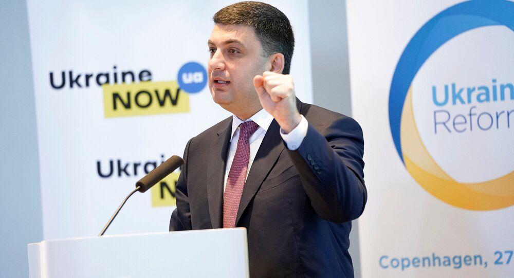 Ukraiński premier Wołodymyr Hrojsman