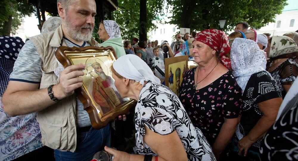 Obchody chrztu Rusi