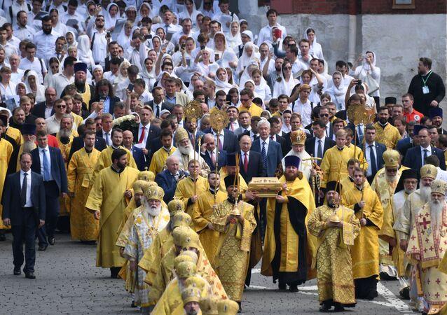 1030. rocznica chrztu Rusi