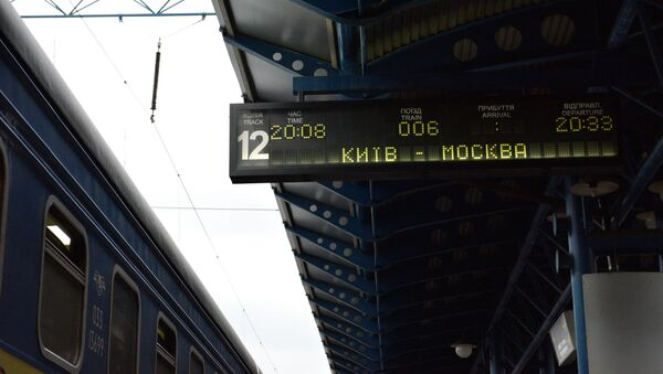 Peron w Kijowie, w oczekiwaniu na pociąg do Moskwy - Sputnik Polska