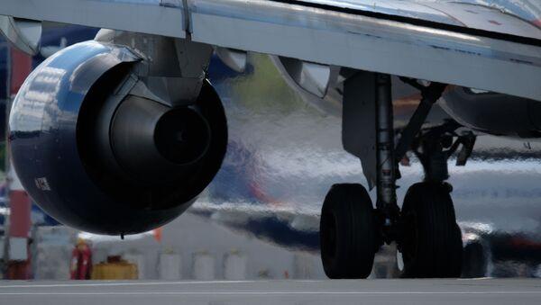 Ukraina będzie produkować samoloty z USA i Czechami - Sputnik Polska