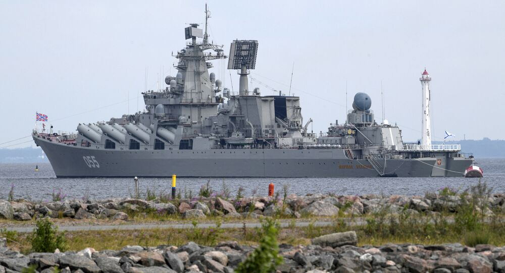 Krążownik rakietowy «Marszał Ustinow»