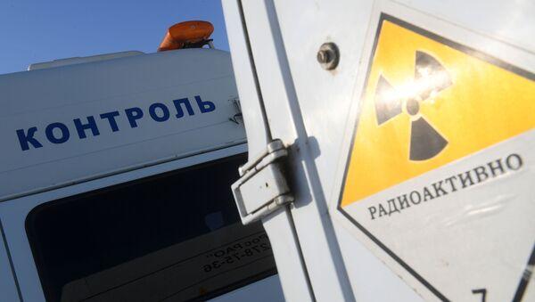 Ostrzegający znak zagrożenia radioaktywnego - Sputnik Polska