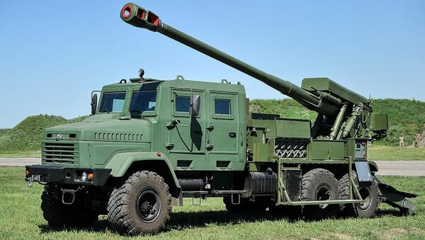 150 mm Bogdana - Sputnik Polska