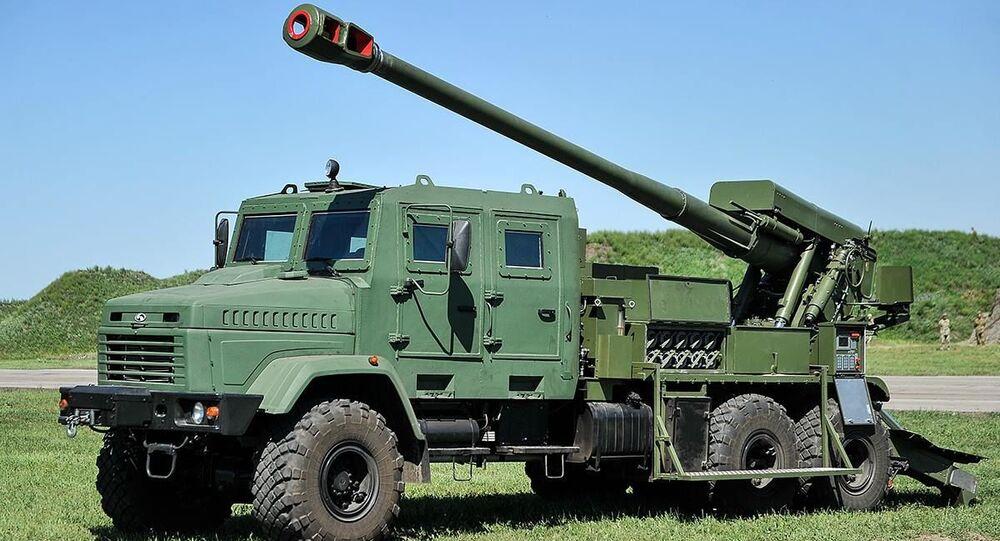 150 mm Bogdana