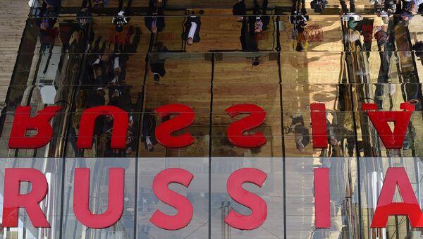 Rosyjski pawilon na EXPO 2015 - Sputnik Polska