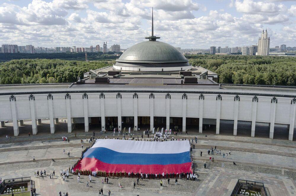 Park Zwycięstwa, Moskwa - obchody Dnia Flagi Państwowej w Rosji