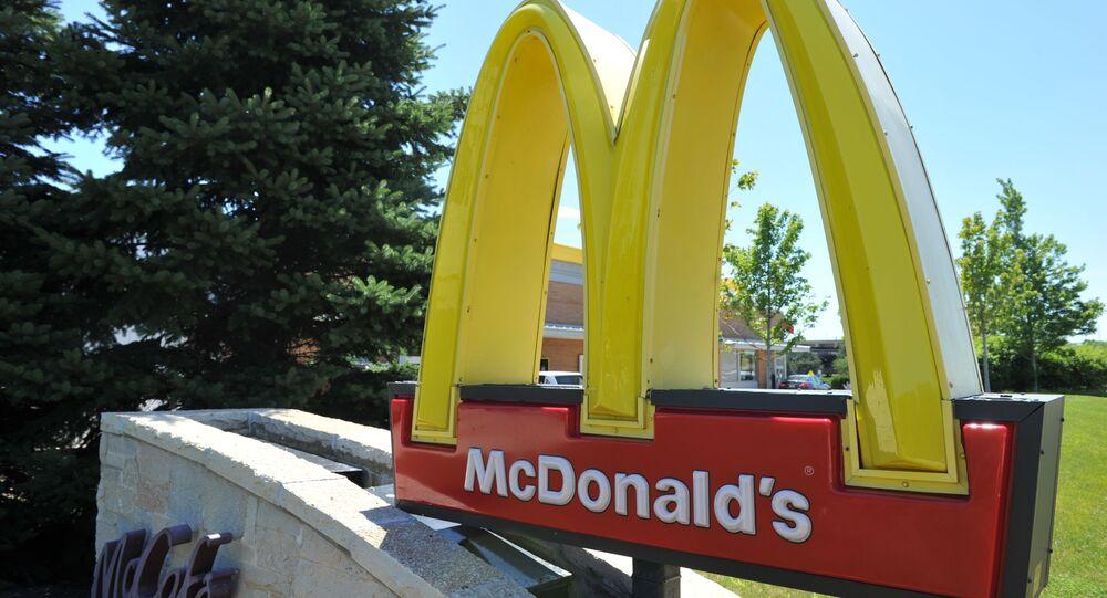 Restauracja McDonald's w Oak Brook, Illinois, USA
