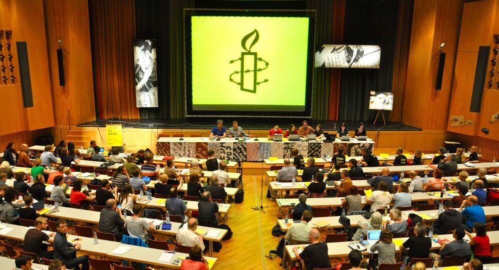 Posiedzenie Amnesty International w Ulm