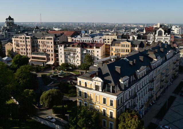 Widok na Kijów