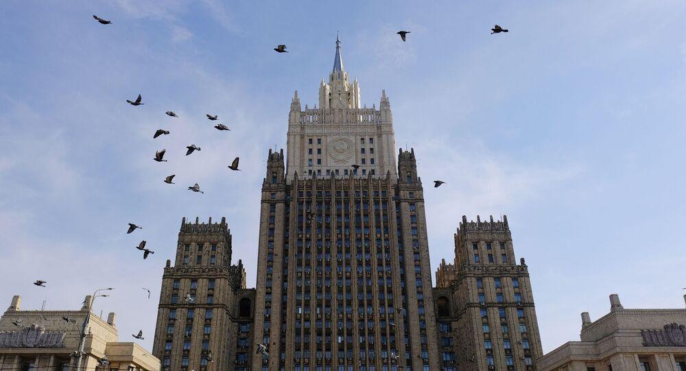 Budynek Ministerstwa Spraw Zagranicznych Federacji Rosyjskiej w Moskwie