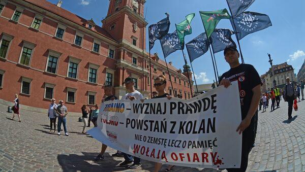 Dzień Pamięci Ofiar Rzezi Wołyńskiej, Warszawa - Sputnik Polska