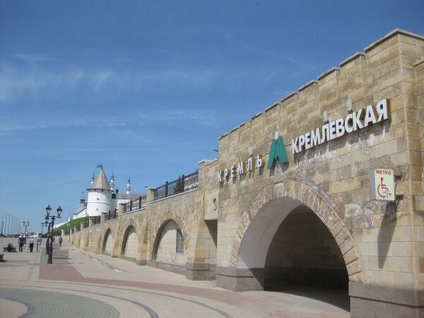 Wejście do stacji metra w Kazaniu - Sputnik Polska