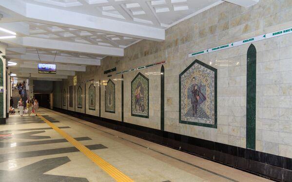 Stacja metra Plac Tukaja w Kazaniu - Sputnik Polska