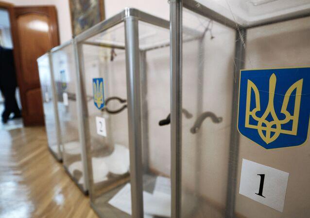 Urny do głosowania na wyborach na prezydenta Ukrainy