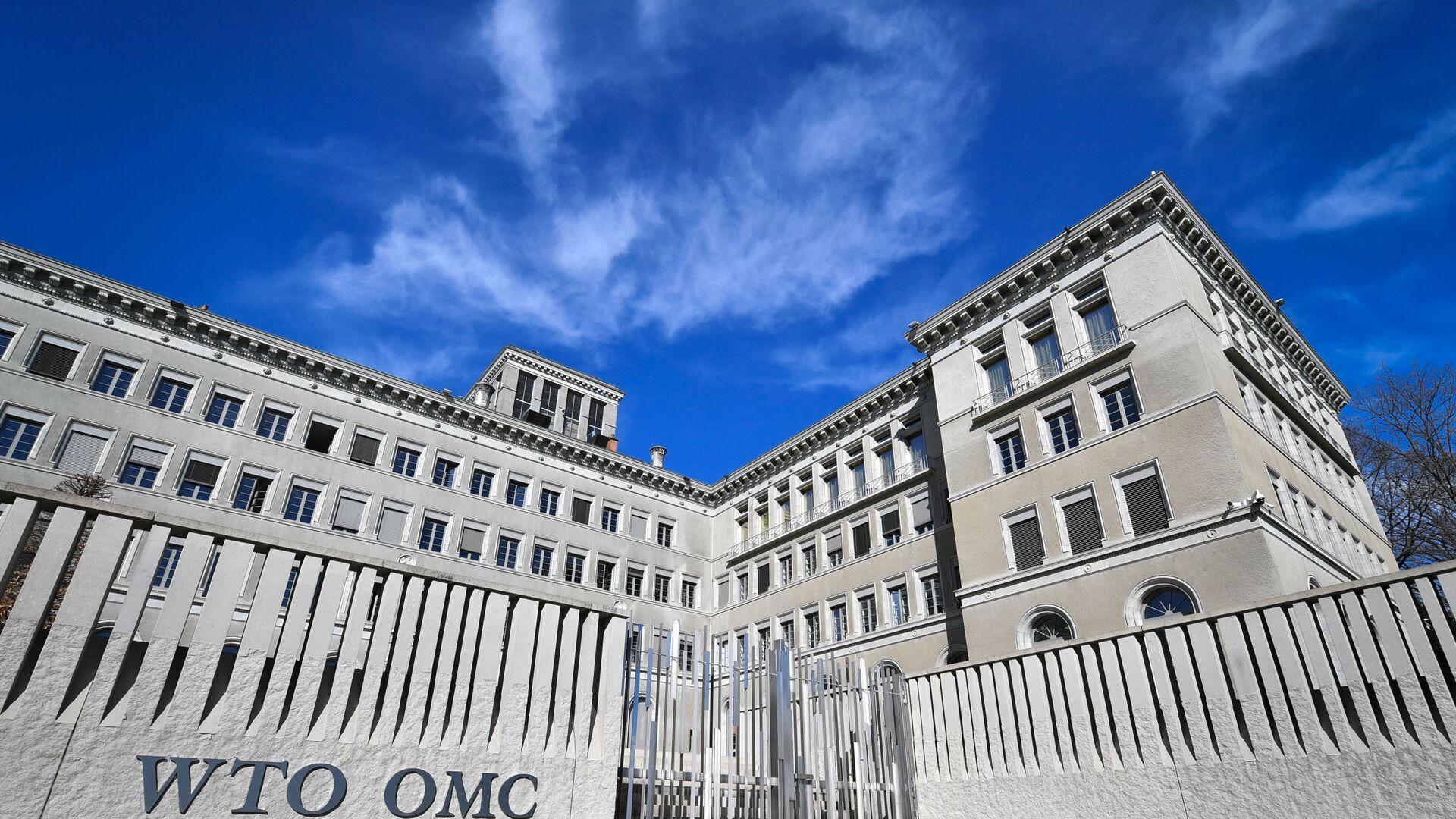 Siedziba WTO w Genewie - Sputnik Polska, 1920, 19.07.2021