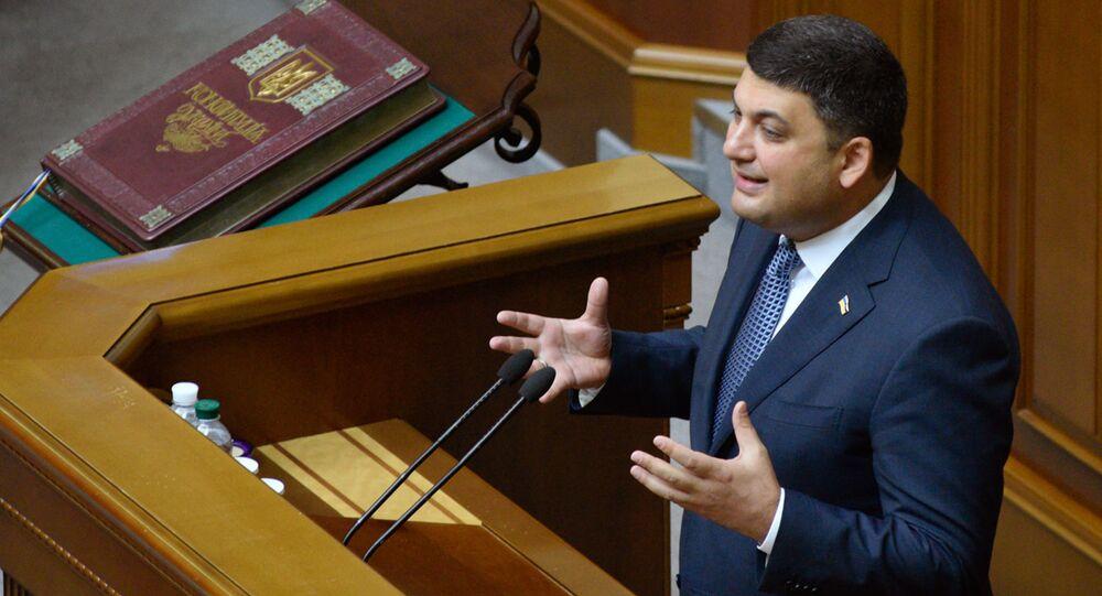 Premier Ukrainy Wołodymyr Hrojsman na forum Rady Najwyższej Ukrainy w Kijowie