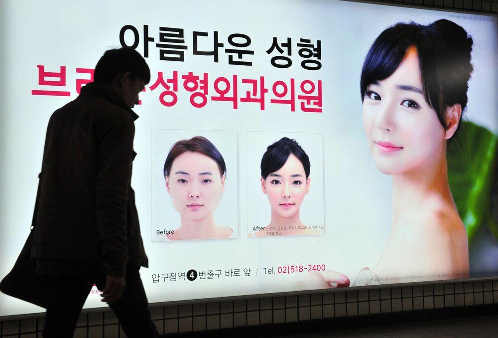 Dziewczyny w Korei Południowej