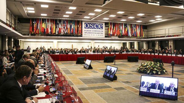 Konferencja OBWE nt. praw człowieka w Warszawie - Sputnik Polska