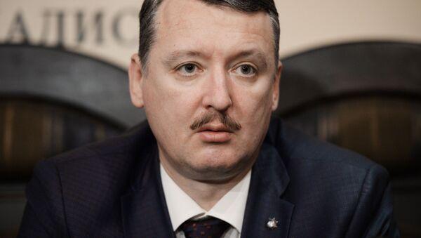 Były minister obrony Donieckiej Republiki Ludowej Igor Strielkow - Sputnik Polska