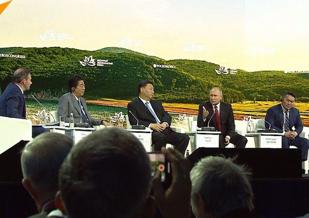Putin o traktacie pokojowym między Rosją a Japonią