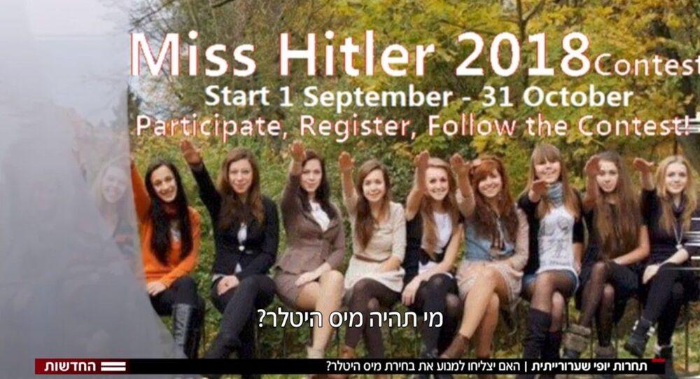 Konkurs Miss Hitler