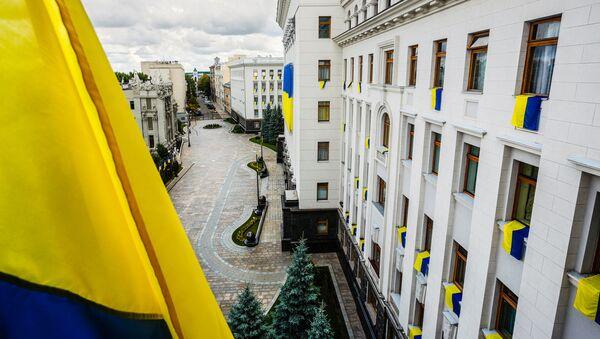 Administracja prezydenta Ukrainy - Sputnik Polska