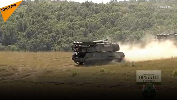 Nowe dowody ws. katastrofy MH17 na Ukrainie - Sputnik Polska