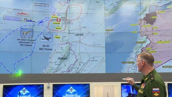 Rzecznik rosyjskiego Ministerstwa Obrony gen. Igor Konaszenkow informuje o katastrofie Ił-20 w Syrii - Sputnik Polska