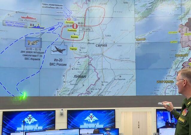 Rzecznik rosyjskiego Ministerstwa Obrony gen. Igor Konaszenkow informuje o katastrofie Ił-20 w Syrii