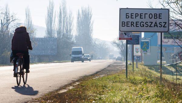 Zakarpacie, Berehowo - Sputnik Polska