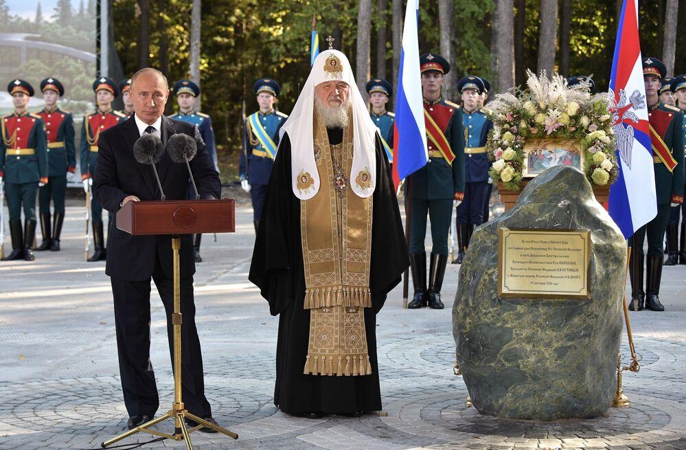 Ceremonia poświęcenia kamienia węgielnego świątyni Sił Zbrojnych Federacji Rosyjskiej