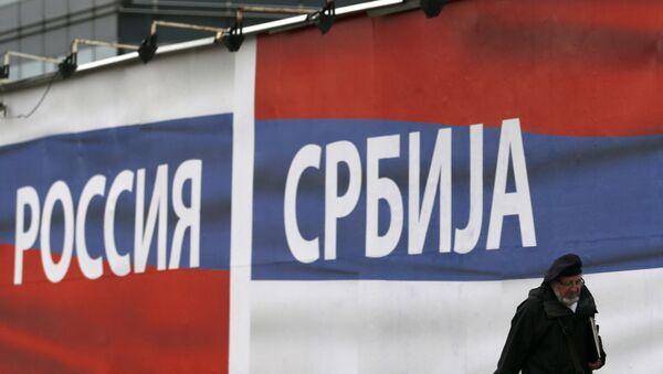 Banner z flagami Rosji i Serbii - Sputnik Polska