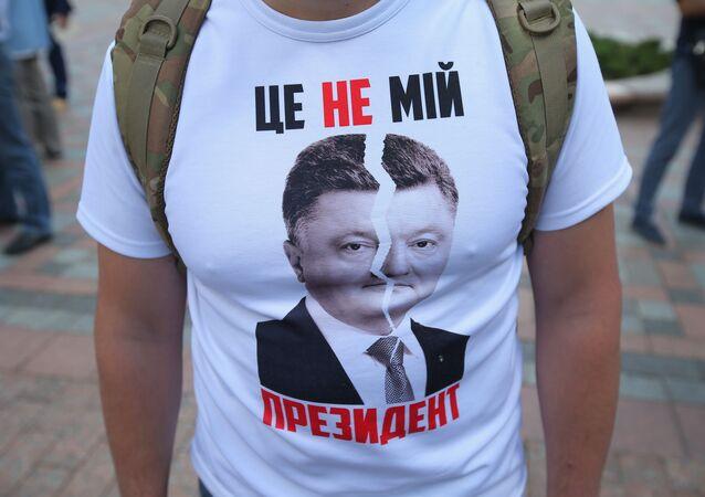 Ukraińcy nie chcą, aby Poroszenko starał się o reelekcję