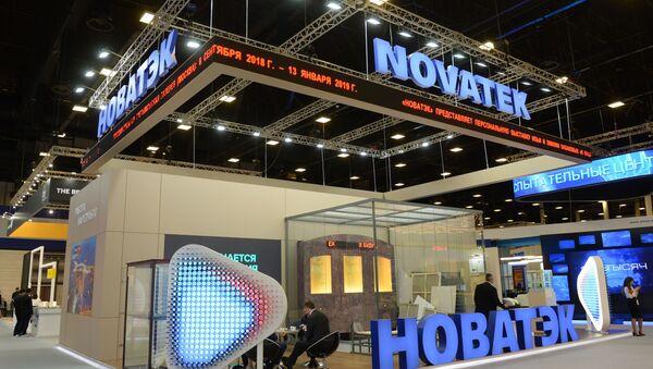 Stoisko spółki Nowatek na Petersburskim Międzynarodowym Forum Ekonomicznym - Sputnik Polska