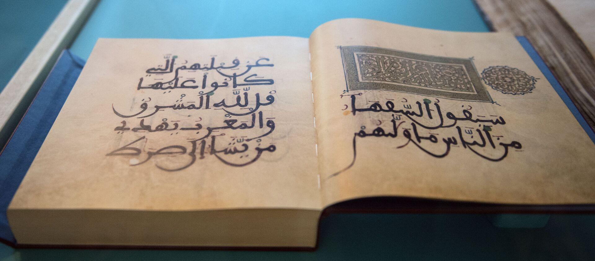 Eksponaty wystawy kaligrafii koranicznej w ramach corocznego festiwalu Koranu w Moskiewskim Meczecie Katedralnym - Sputnik Polska, 1920, 14.04.2021