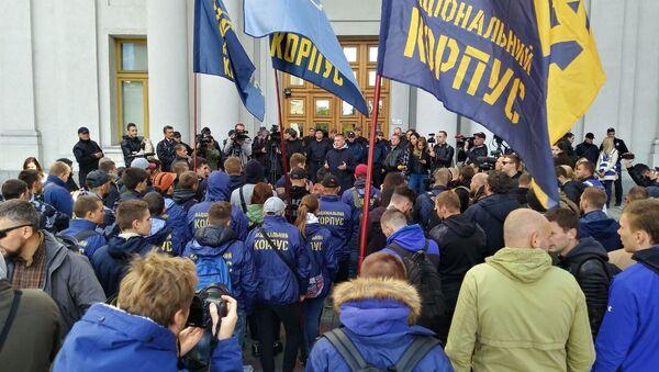 Nacjonaliści protestują pod siedzibą MSZ Ukrainy, żądając wydalenia z kraju węgierskiego konsula - Sputnik Polska