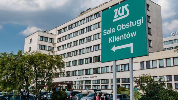 Oddział ZUS w Warszawie. - Sputnik Polska