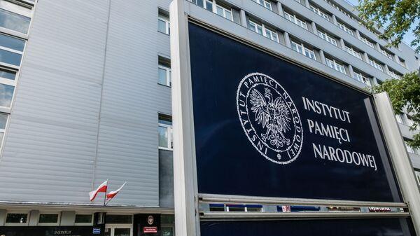 Instytut Pamięci Narodowej w Warszawie - Sputnik Polska