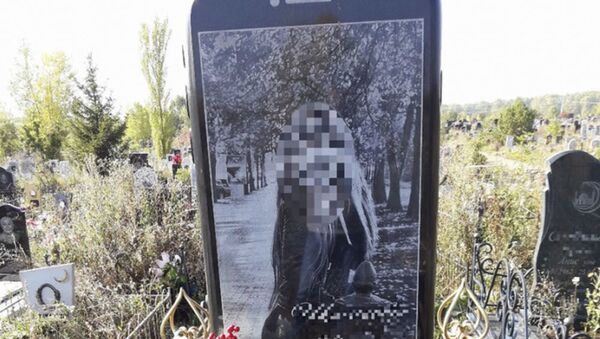 Ufa, pomnik iPhone - Sputnik Polska