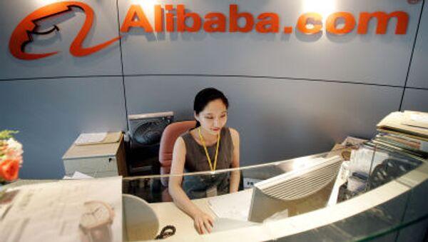 Biuro Alibaba, Chiny - Sputnik Polska