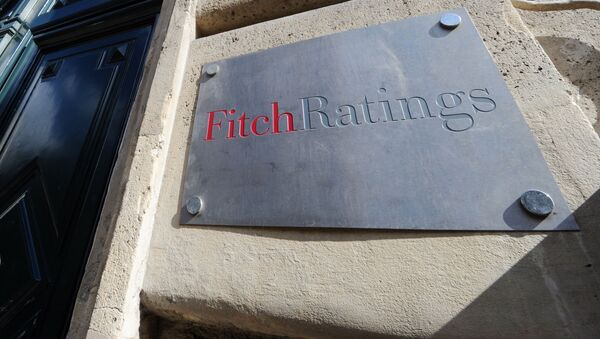 Agencja ratingowa Fitch Ratings - Sputnik Polska