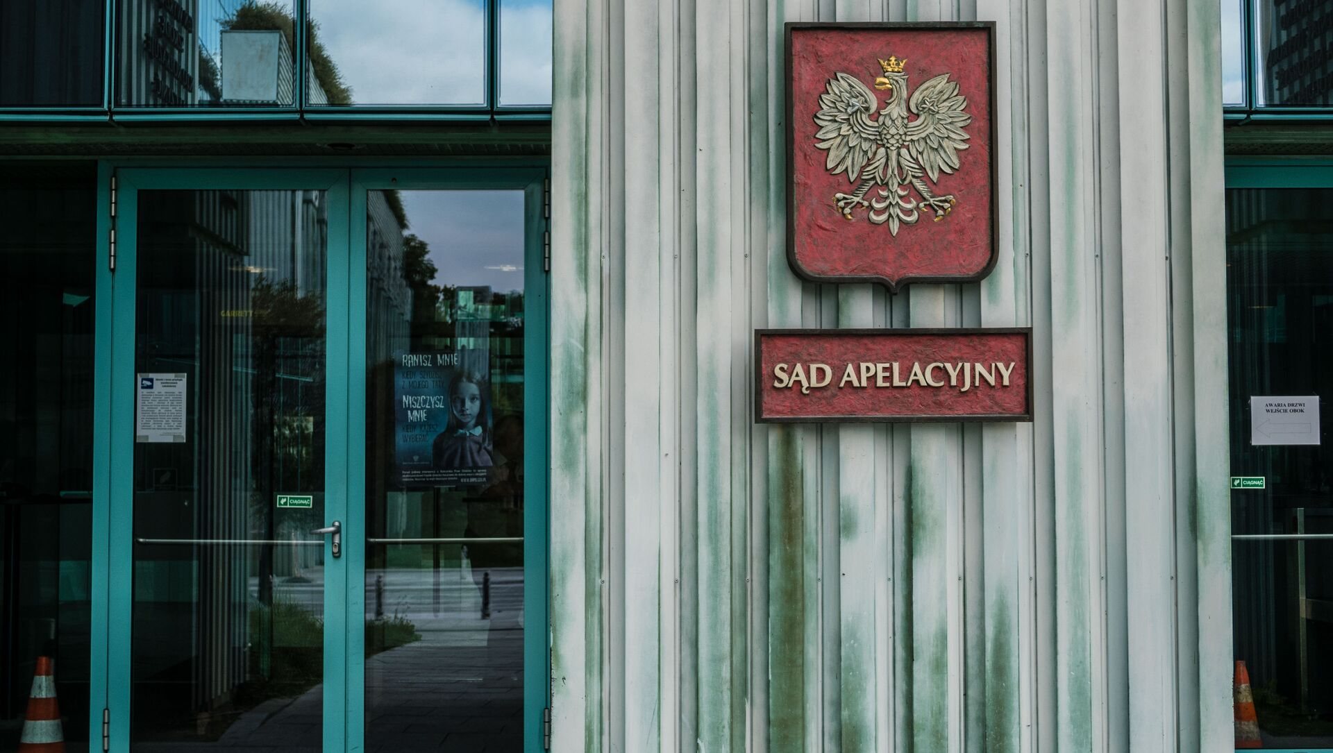 Sąd apelacyjny. Warszawa - Sputnik Polska, 1920, 22.04.2021