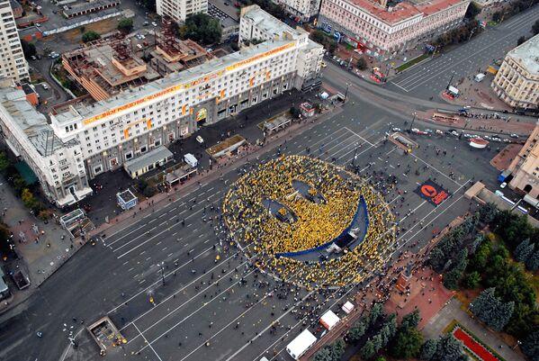 Czelabińsk uśmiecha się do świata - Sputnik Polska
