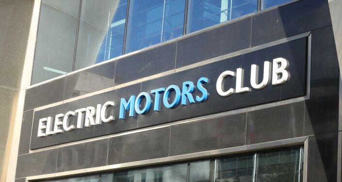 Electric Motors Club