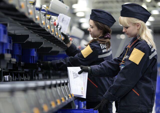 """Pracowniczki """"Poczty Rosji"""