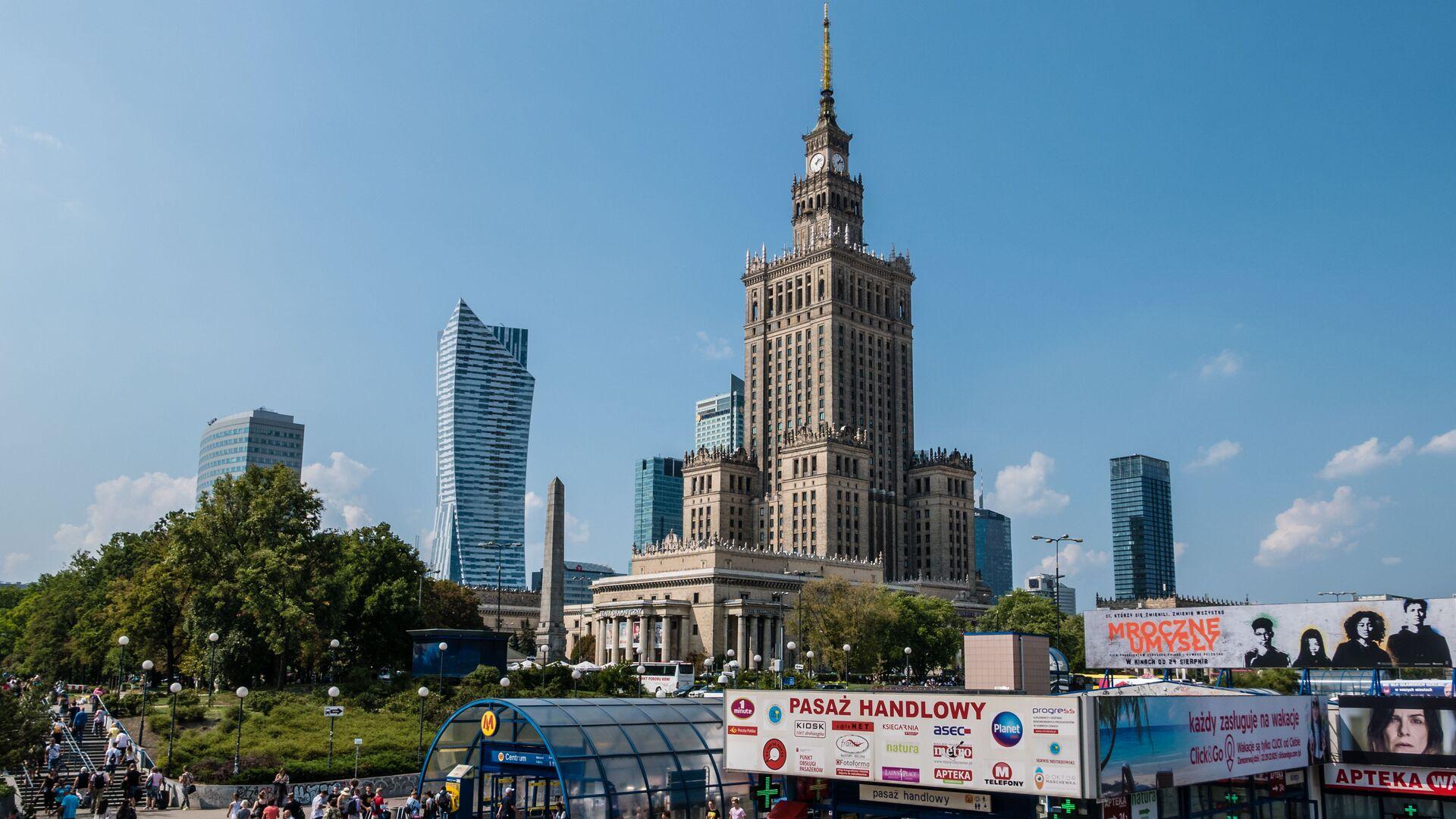 Pałac Kultury i Nauki. Warszawa. - Sputnik Polska, 1920, 12.07.2021