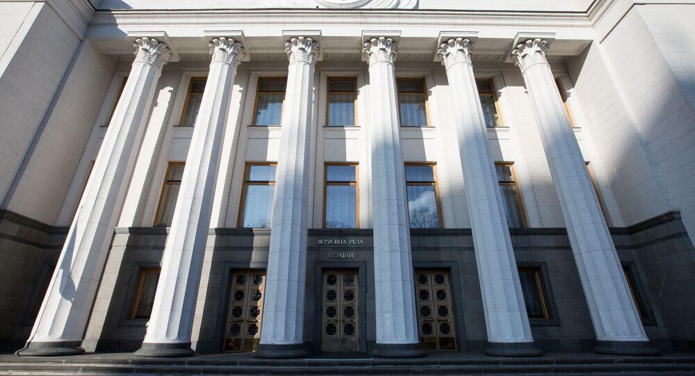 Siedziba Rady Najwyższej Ukrainy